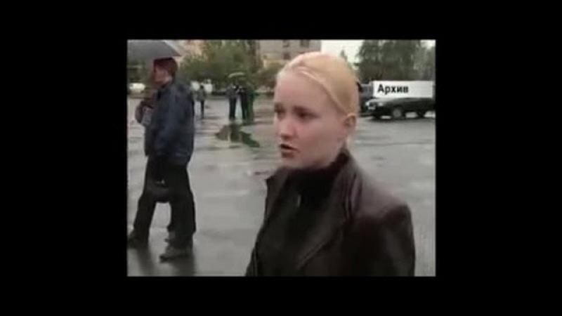 Кавказцы насилуют наших девочек или ТОЛЕРАНТНОСТЬ по-путински (2013)