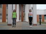 Необычный, простой и несложный танец от N&ampN. Wonder Girl, Magic!, Meghan Trainor