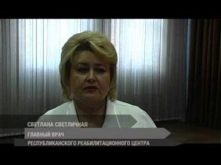 Первый Республиканский Телеканал НОВОСТИ 05.12.2014 (12:30)