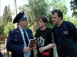 Иванов и Рабинович или ай гоу ту Хайфа 4 серия