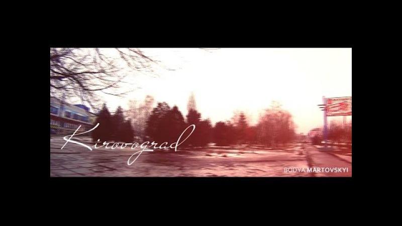 Kirovograd/Кировоград - TravelBitch
