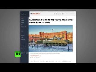 Немецкий телеканал ZDF использовал фальшивые фото в репортаже об Украине