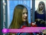 Анастасия Тсилимпиу (Остров) - 15 нояб. 2010 г.