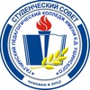 Студенческий совет ГПК им. К.Д.Ушинского