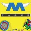 M-Радио