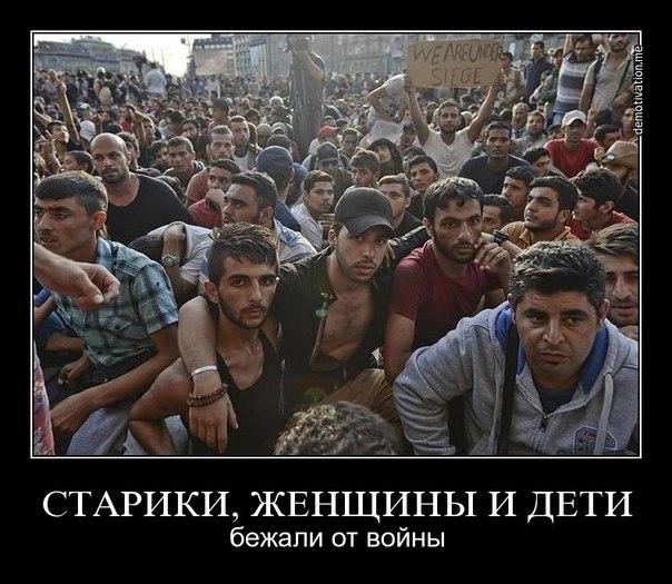 """Удары российской авиации в Сирии способствуют массовому притоку беженцев в Европу, - """"Reuters"""" - Цензор.НЕТ 6109"""