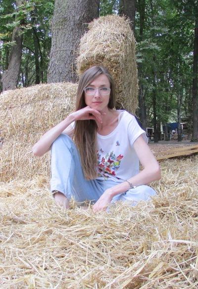 Светлана Полухина