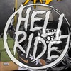 HELLRIDE.RU - WE KNOW BMX!