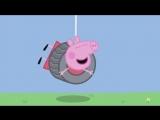 Peppa Pig - Wrecking ball
