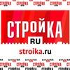 """Журнал Стройка.RU. Челябинск   Газета """"Стройка"""""""