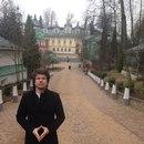 Афоня Афанасьев фото #39