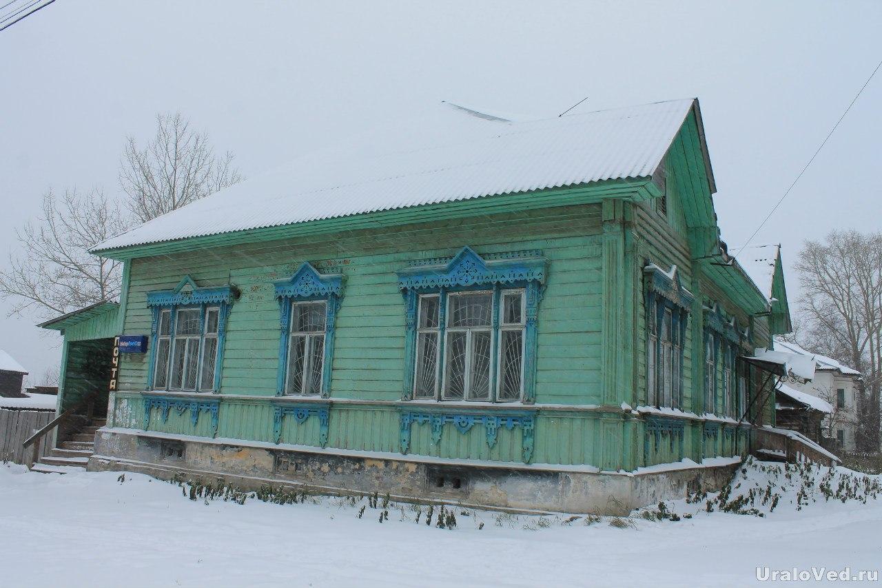 Дом Н.А. Тунеева - управляющего Билимбаевского завода