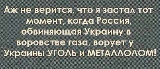 """Запасы угля на украинских ТЭС за неделю сократились на 1%, - """"Укрэнерго"""" - Цензор.НЕТ 3473"""