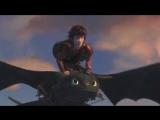 драконы гонка за грань 1 серия