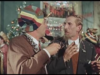 | ☭☭☭ Советский фильм | Карнавальная ночь | 1956 |