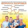 Formula Zdorovya