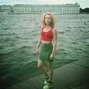 Катя Петайкина фото #7