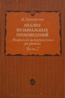 Фото №357077469 со страницы Татьяны Присяжнюк