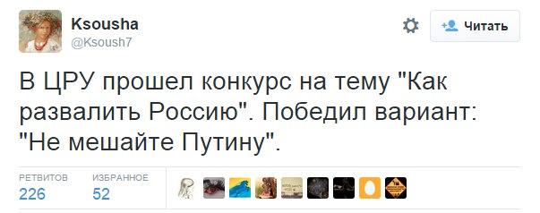 """У стран-инициаторов трибунала по MH17 есть план """"Б"""" на случай, если РФ наложит вето в СБ ООН, - МИД - Цензор.НЕТ 232"""