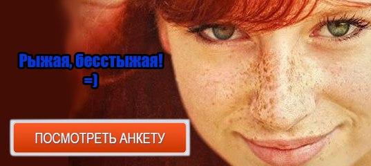 Знакомства с фото девушки 17-19 лет девствиницы знакомства с девушками в городе алматы