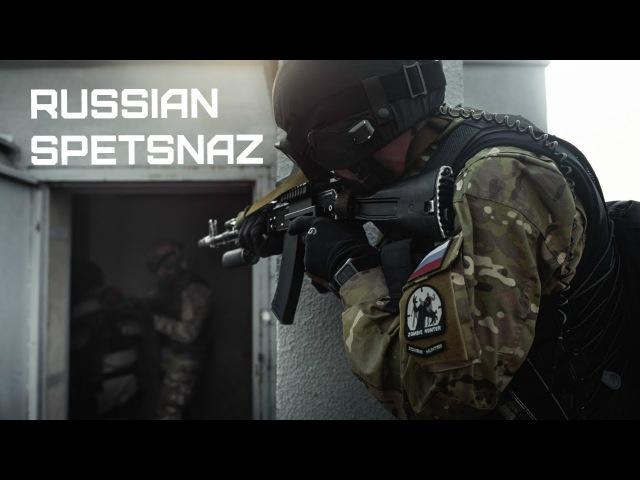 Спецназ России Russian Spetsnaz Russian Special Forces