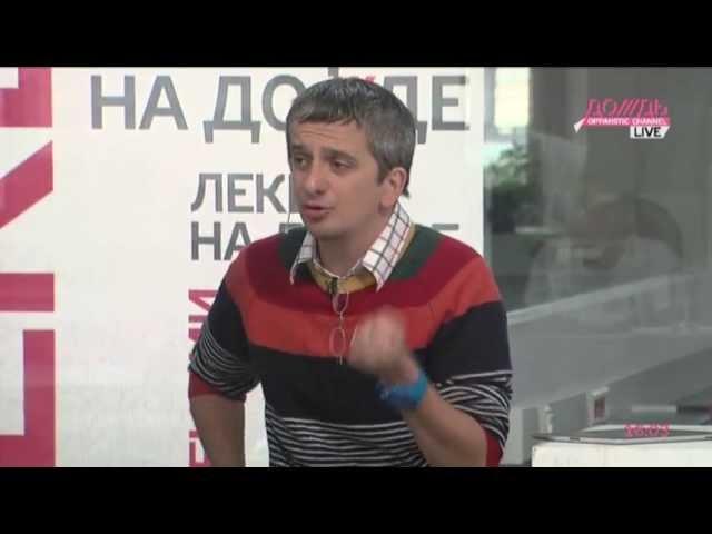 Константин Богомолов: современный театр и его интерпретации (часть 2)