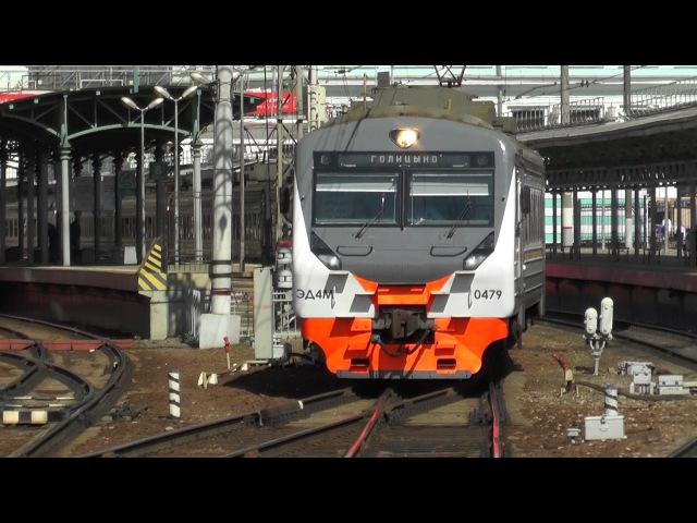 Электропоезд ЭД4М-0479 ЦППК станция Москва-Пассажирская-Смоленская