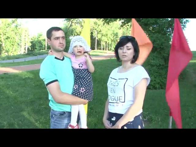 земля для многодетных и ребенка инвалида в Г. Салавата Республики Башкортостан