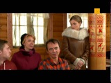 Принц Сибири: кого выберет Таня?