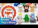 Киндер Юбилейная серия 2014, открываем 36 киндеров 36 Kinder Surprise Eggs Funny Versary