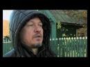Ольга КОРМУХИНА и Алексей БЕЛОВ - ВСТРЕЧА, док.фильм, 2010