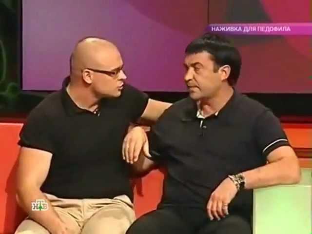 Тесак на НТВ - Про педофилов