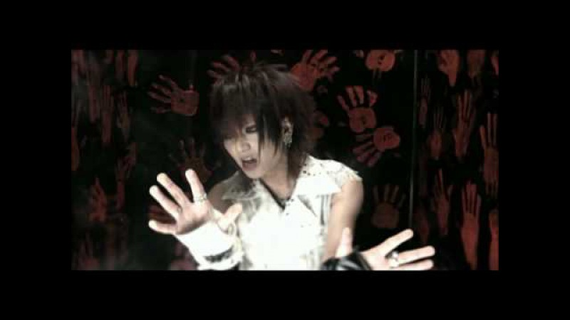 SCREW - CURSED HURRICANE PV [HQ]