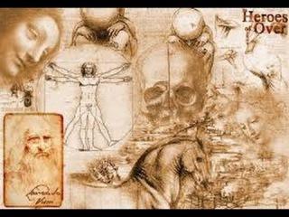 Демоны Да Винчи. Тайны знаменитых людей