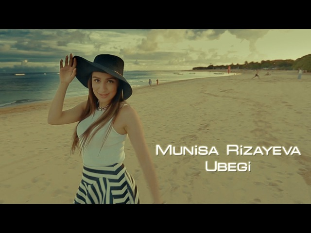 Munisa Rizayeva | Муниса Ризаева - Убеги