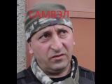 самвел-мудазвон который бил Балашова 2014 03 04