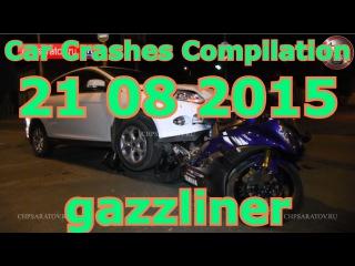 Amazing Car Crashes Compilation 21 08 2015 August Подборка страшных ДТП 21 08 2015 авария август