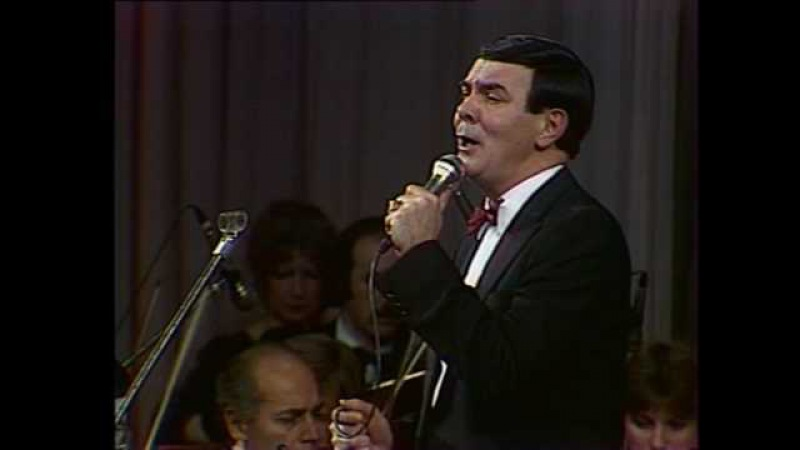 Муслим Магомаев - Позови меня. 1988-6. Muslim Magomaev