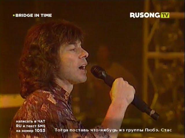 Олег Газманов - Доля (1991) (Rusong TV)