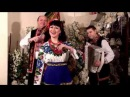 Украинская народная песня Била мене матиХуторяне