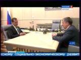 Худилайнен обсудил с Медведевым положение дел в экономике Карелии