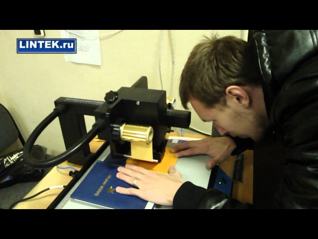 Принтер горячего тиснения фольгой PTF-A