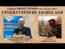 """Сергей Панкратов (Парк приключений """"Солдат удачи"""", руководитель)"""