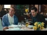 Ужин с придурками (2010) - трейлер фильма