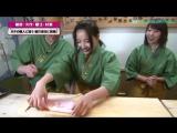 (YNN NMB48 CHANNEL) Fujie Reina Presents - Lets enjoy really. (Part 4)