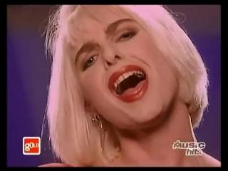 Sam Brown _ Сэм Браун - Stop! _ Стоп! (1988)