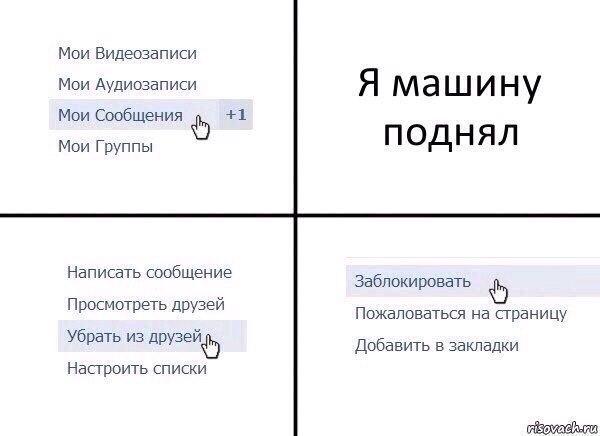 Алёшка Железнов | Рязань