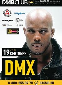 19.09 - DMX - ГЛАВCLUB С-Петербург