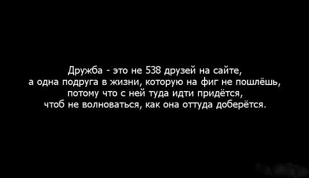 секс знакомства украина