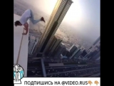 Подпишись на @video.rus